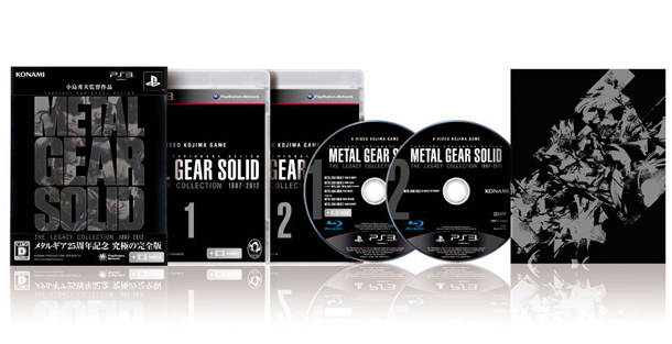 Metal Gear Solid: The Legacy Collection priced in Japan