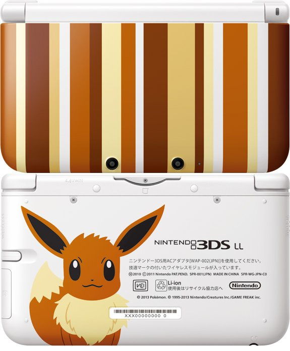 Eevee-themed Pokemon 3DS XL coming to Japan June 22