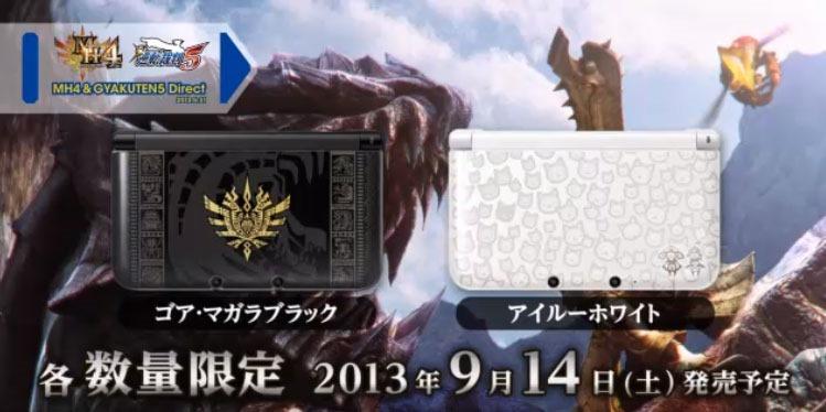 Monster Hunter 4 coming to Japan on Sept. 14