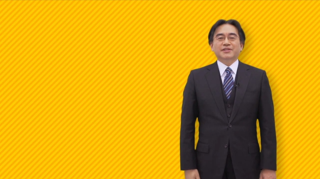 Nintendo's E3 website now live, will feature announcements, interviews