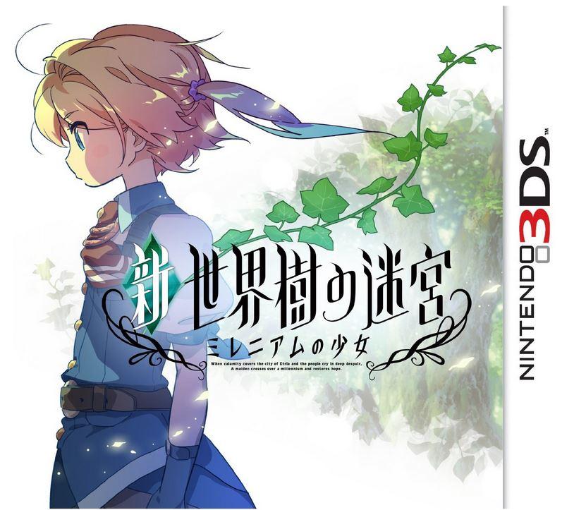 Japan Review Check: Toukiden, Atelier, Etrian Odyssey