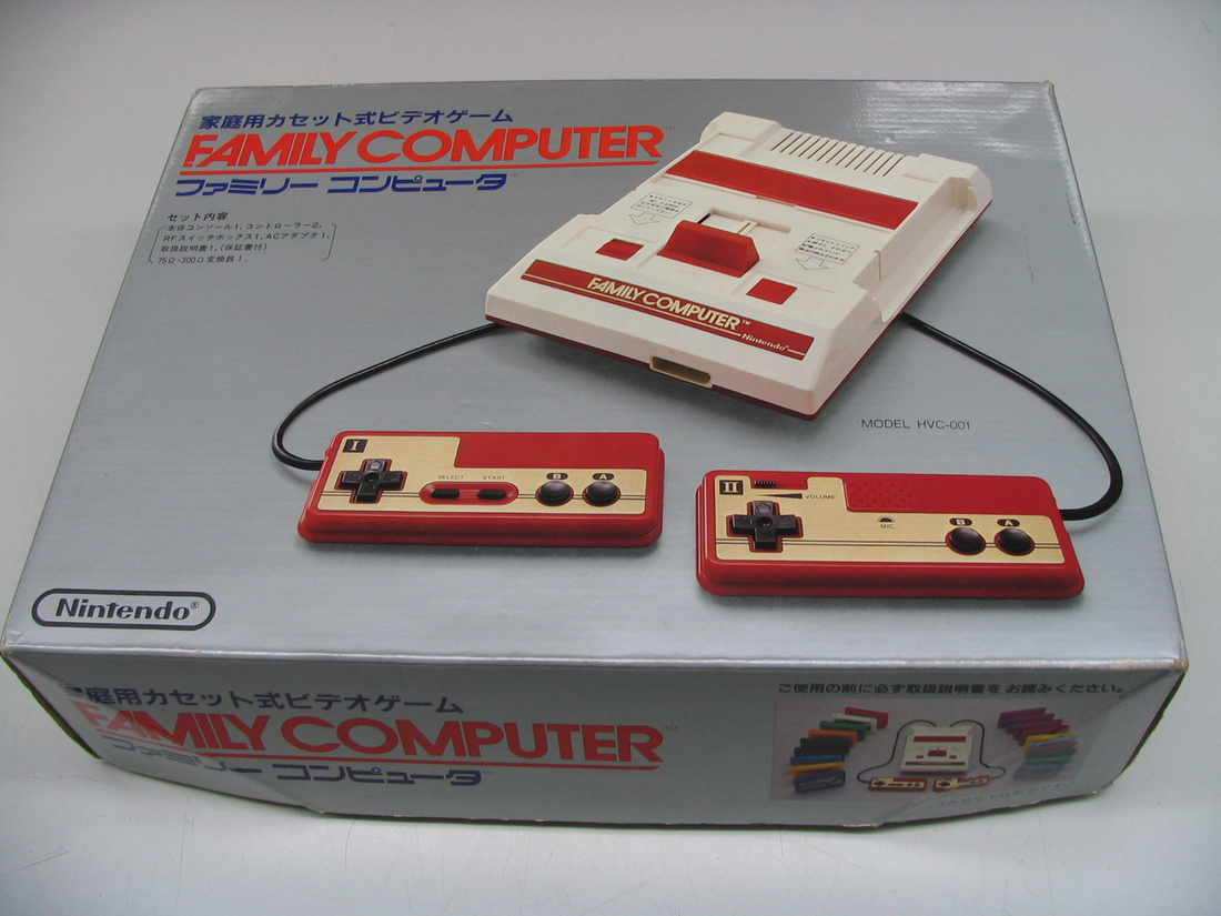 The Famicom's creator reflects on 30 years of 8-bit bliss
