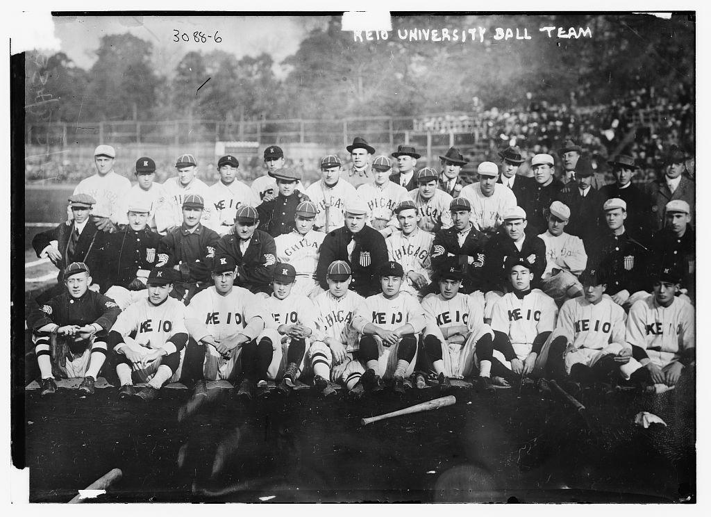 Members of the White Sox, Giants and Keio University baseball teams.