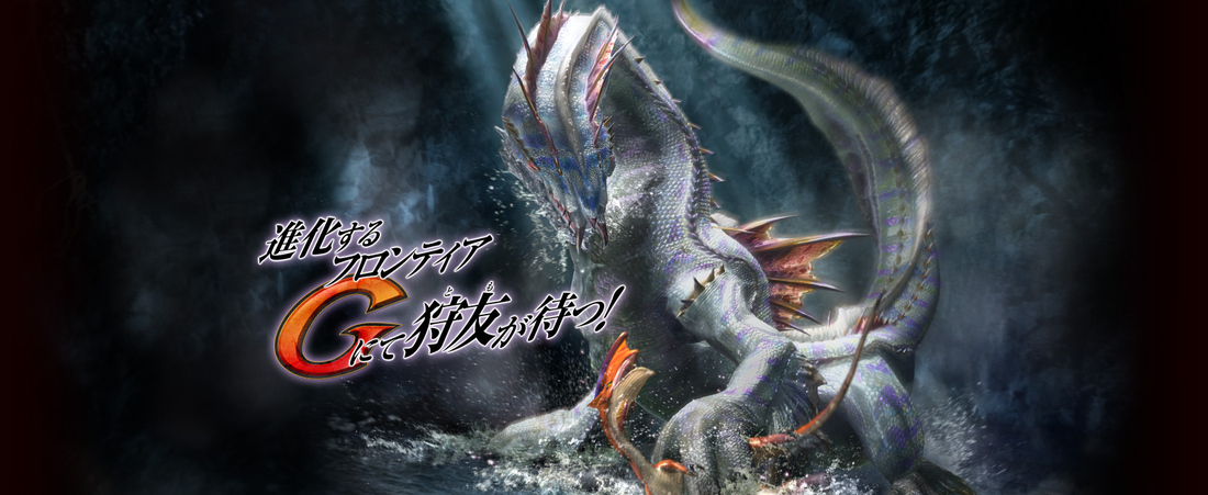 Monster Hunter Frontier G could be headed outside of Japan