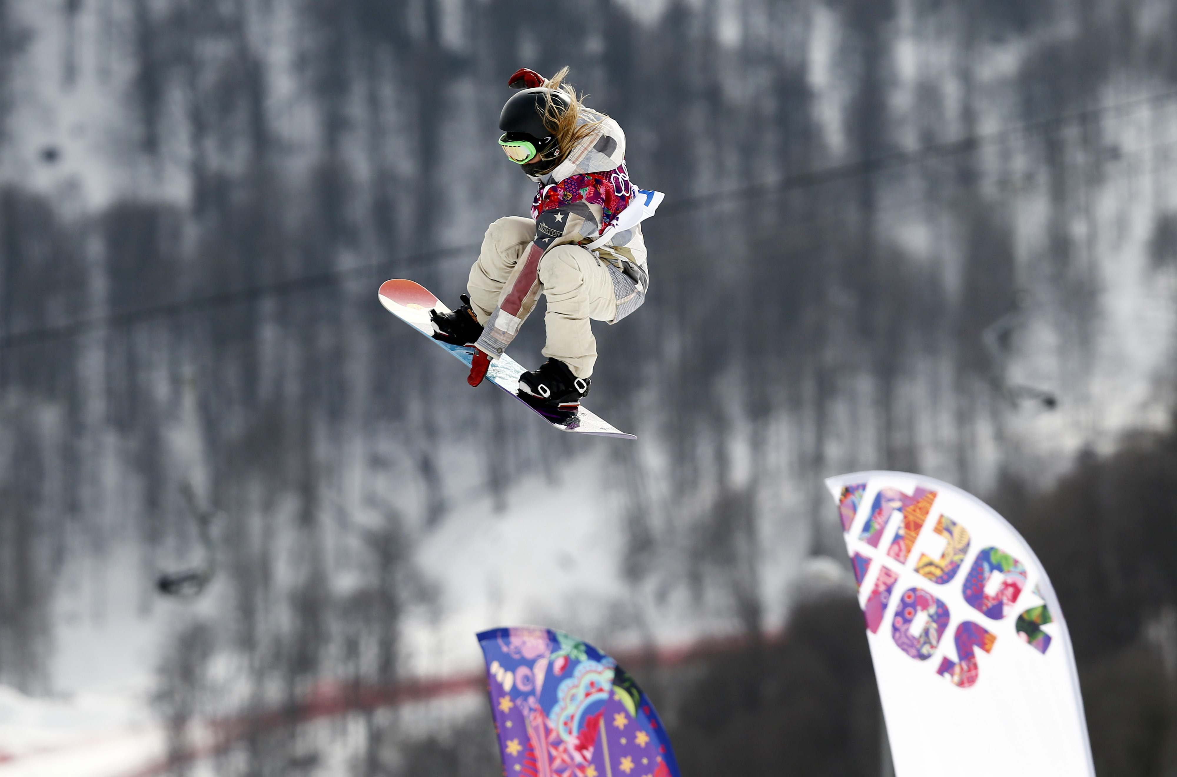 This Slopestyle thing. We appear to be good at it.