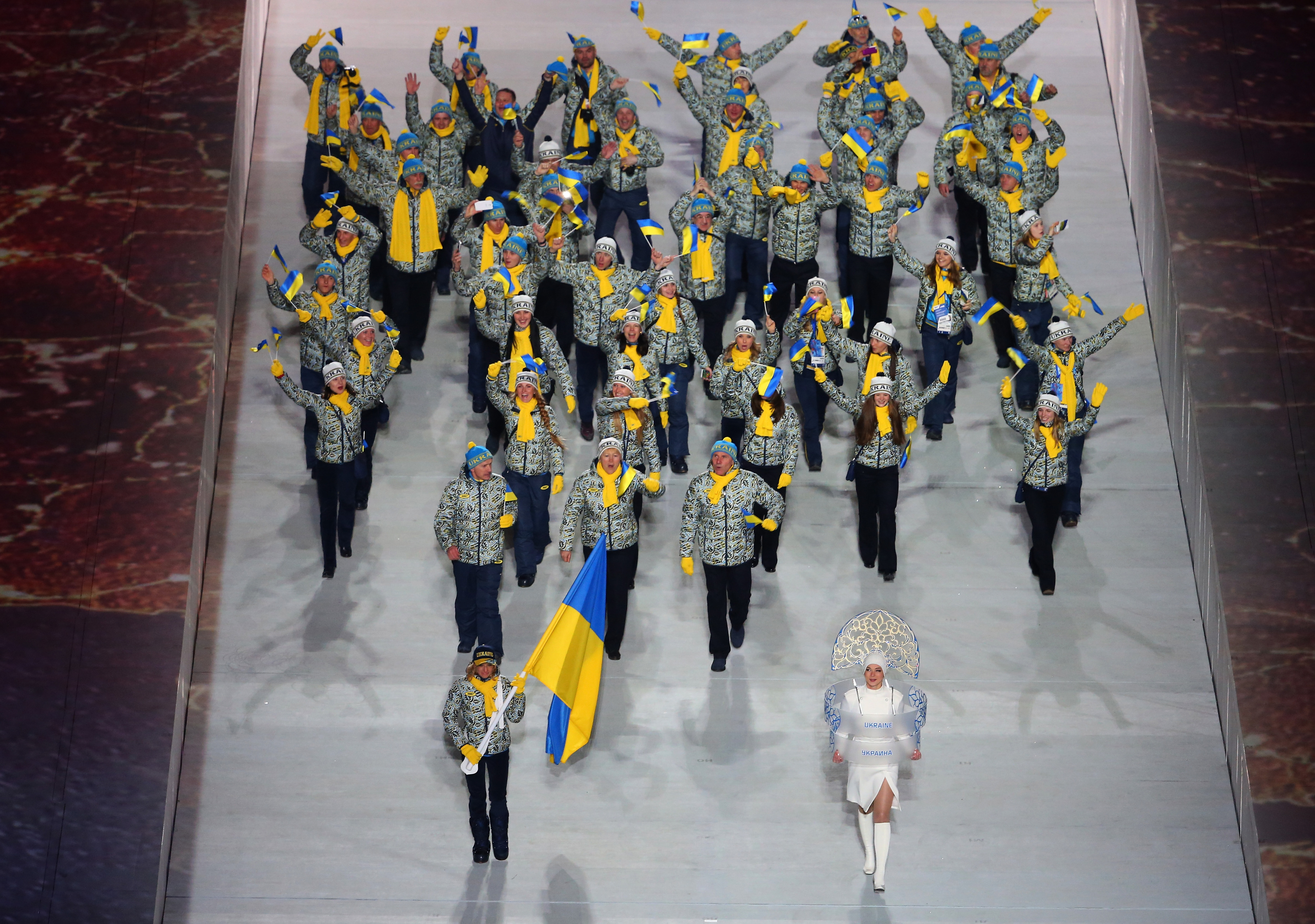Ukrainian Olympic team denied Kiev commemoration, according to report