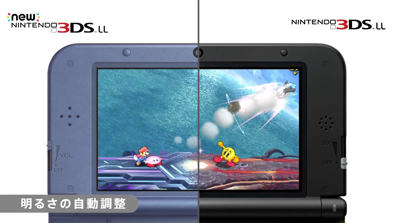 The New Nintendo 3DS is everything fun, exhausting, about Nintendo's strategy
