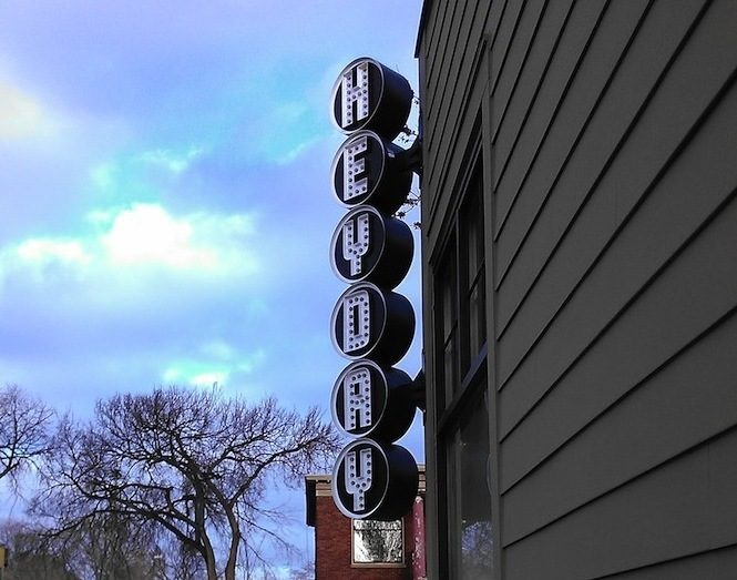 Heyday exterior sign (located at 27th & Lyndale)