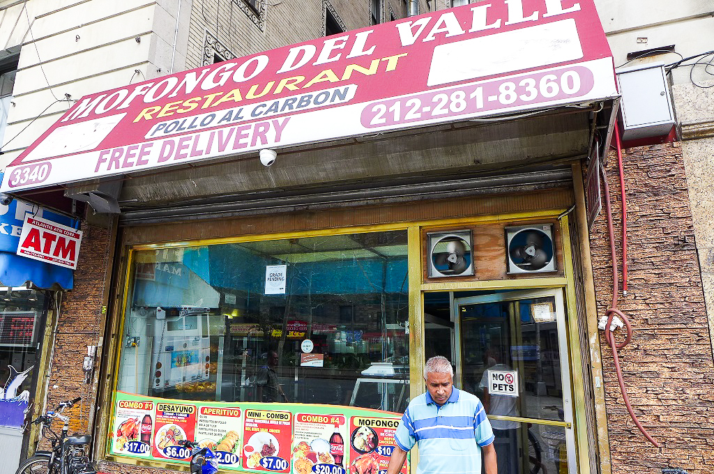 Jackson heights new york eater ny for Arunee thai cuisine new york