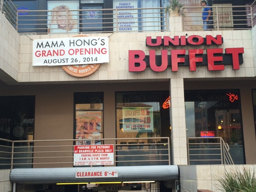 Home-Style Vietnamese Hits West LA at Mama Hong's