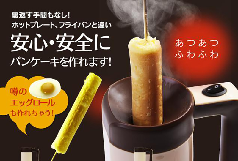 This Pancake-on-a-Stick Maker Will Change Your Life