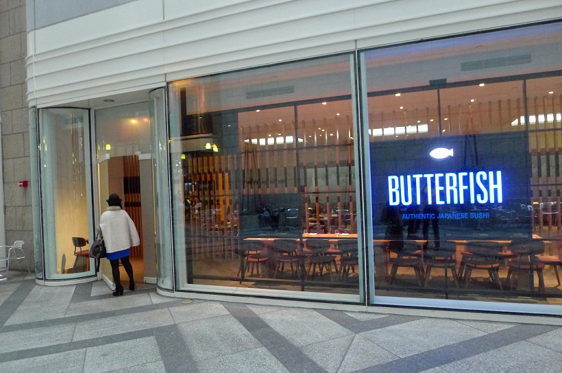 First Glimpse: Hitoshi's Butterfish