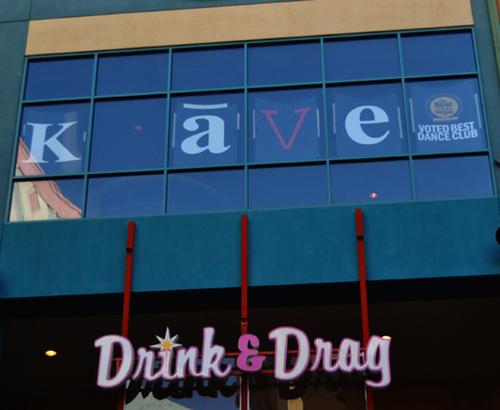 Krave Massive and Drink & Drag Lounge