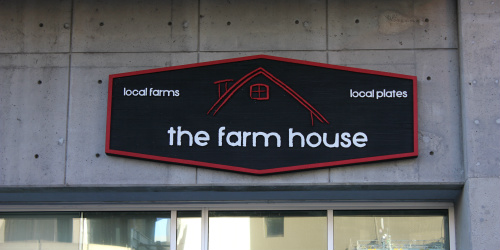 The Farm House Eater Nashville
