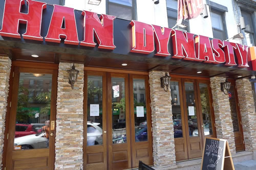 Han Dynasty looks high class in NYC