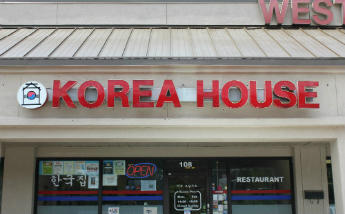 Korea House Revisited; Patricku0027s Bistreaux In Berry Hill