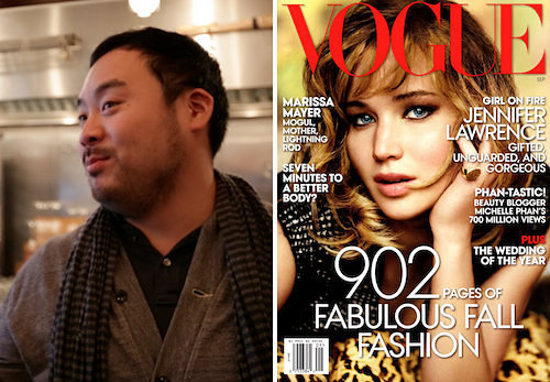 The 13 Best Lines From David Chang's Vogue Profile