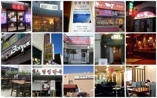 14 Under-The-Radar Koreatown Restaurants to Try Now