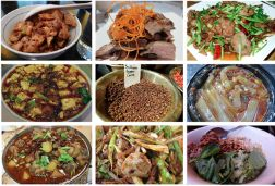 Sietsema's Sichuan Peppercorn Map; NZ Scholarship