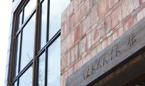 Original Izakaya Den Will Close Sunday, Reopening in the New Space Next Week