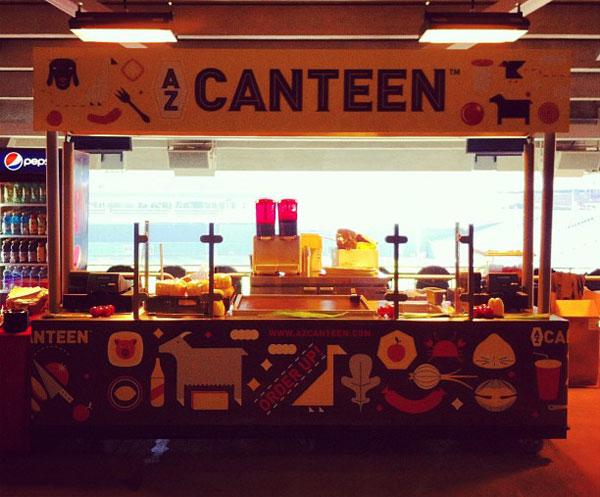 AZ Canteen at Target Field.