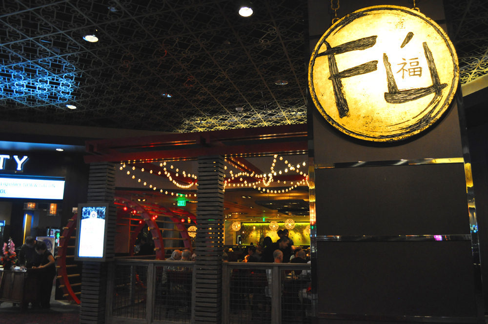 Fu has opened at the Hard Rock Hotel.