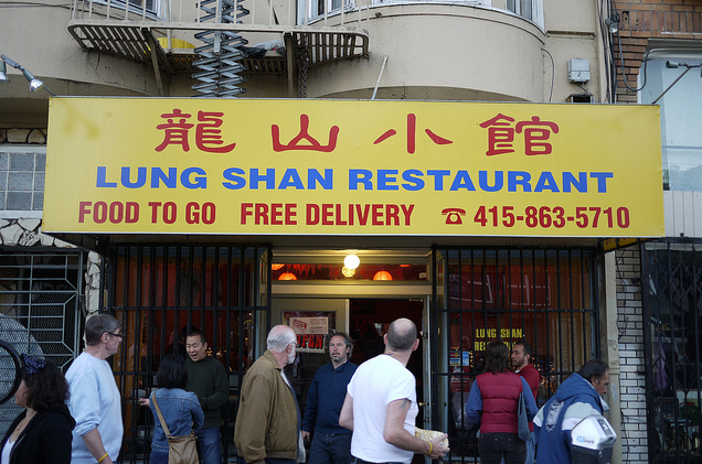 Mission Chinese Food.