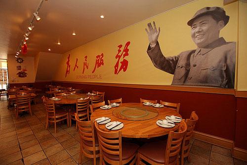 Lao Hunan