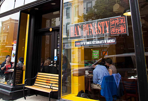 Han Dynasty is headed for New Jersey