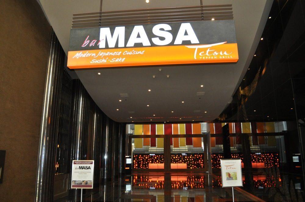 The entrance to BarMasa and Tetsu.