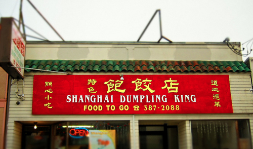 Dumpling King No Miami Beach