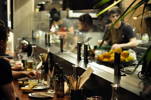 The bar at Nojo.