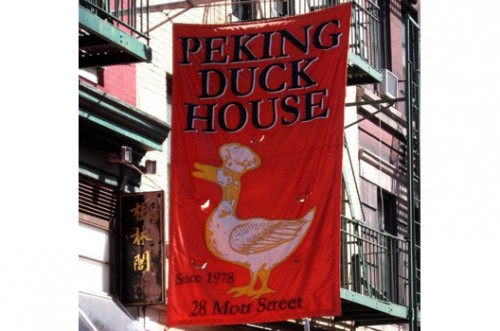 """Chinatown is full of interesting restaurant flags, but this is one of the best.  Just look at the duck's handsome white and gold plumage. (<a href=""""http://www.sinanbastas.com/2009/07/07/peking-duck-house-nyc/"""" rel=""""nofollow"""">photo</a>)"""