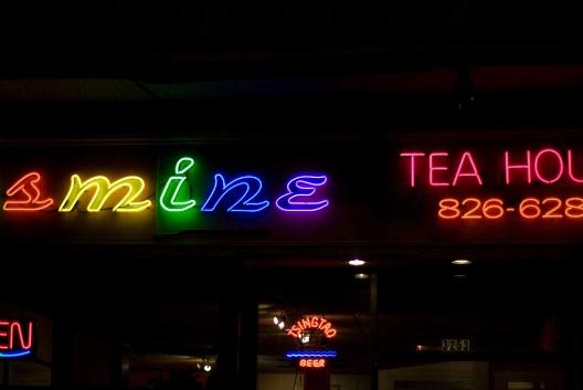 Jasmine Tea House on Mission.