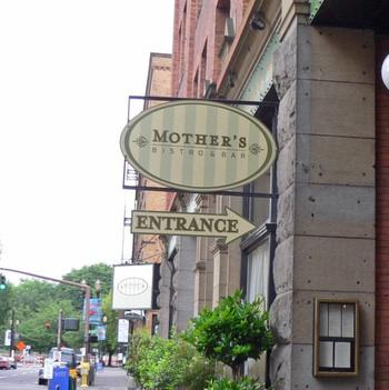 """Image of Mother's courtesy <a href=""""http://mmm-yoso.typepad.com/mmmyoso/portland_oregon/"""">mmm-yoso!!!</a>"""