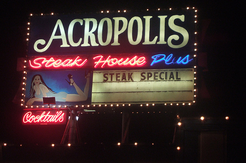 """Image of Acropolis courtesy <a href=""""http://blogs.seattleweekly.com/voracious/2009/03/portland_boner_bars_biggest_bu.php"""">Seattle Weekly</a>"""