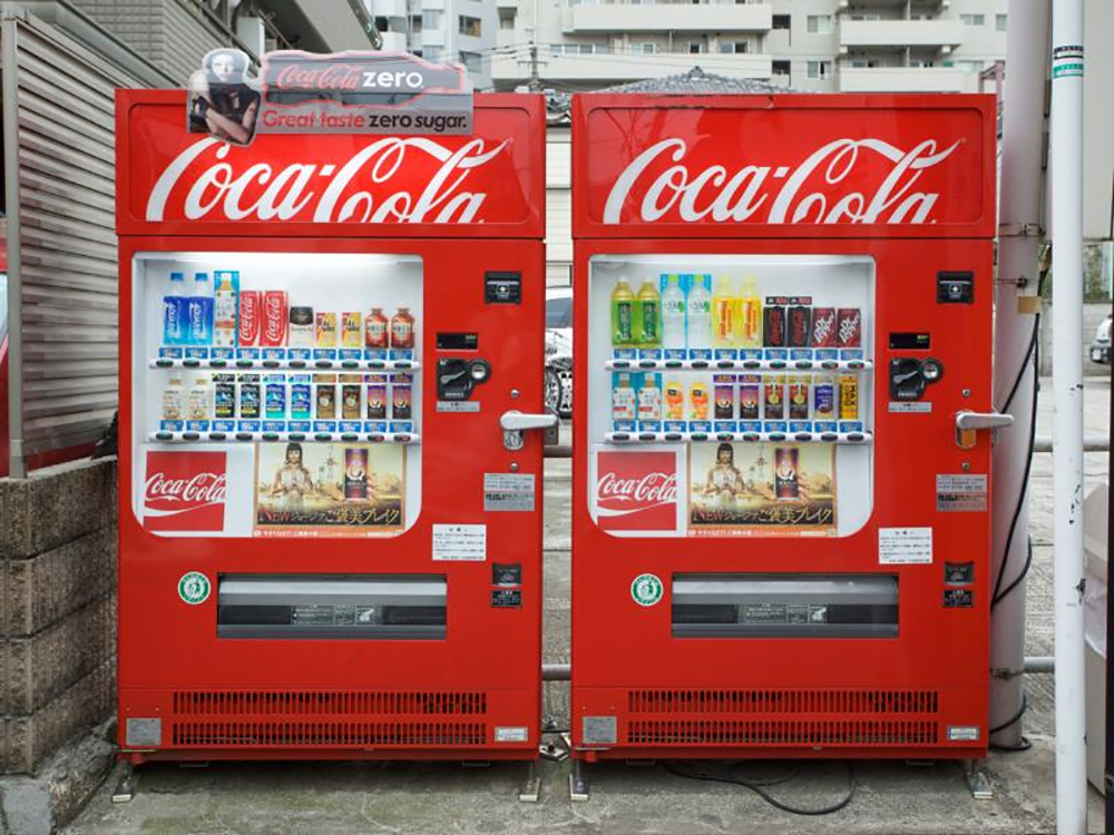 Coca-Cola Wants to Lure Customers To Vending Machines By Offering Free Wifi