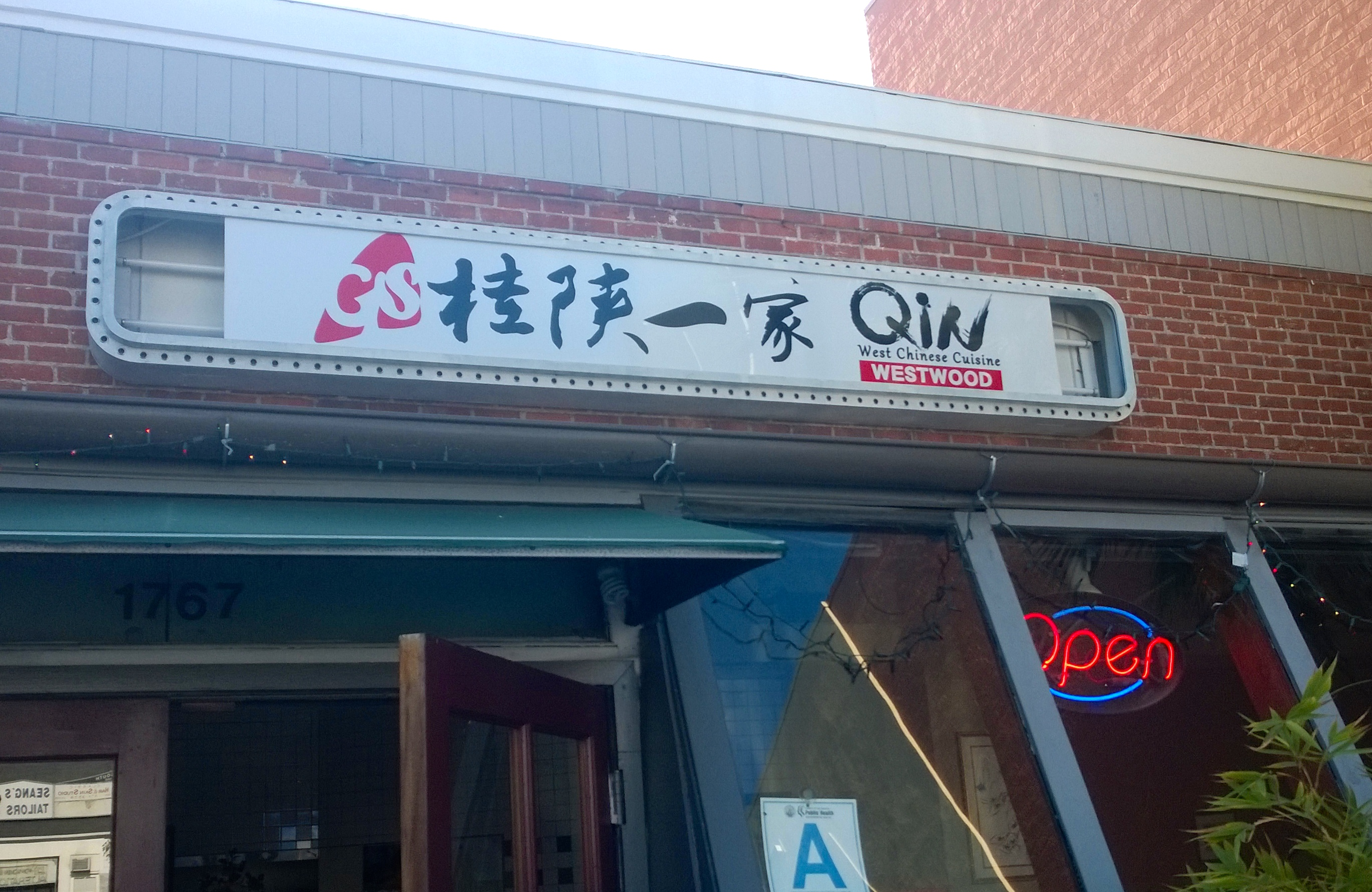 Qin Restaurant Unleashes Shaanxi Cuisine to the Chinese Food Desert of West LA