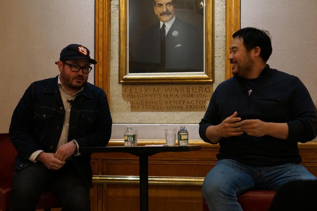 Sean Brock and David Chang at the 92nd Street Y.