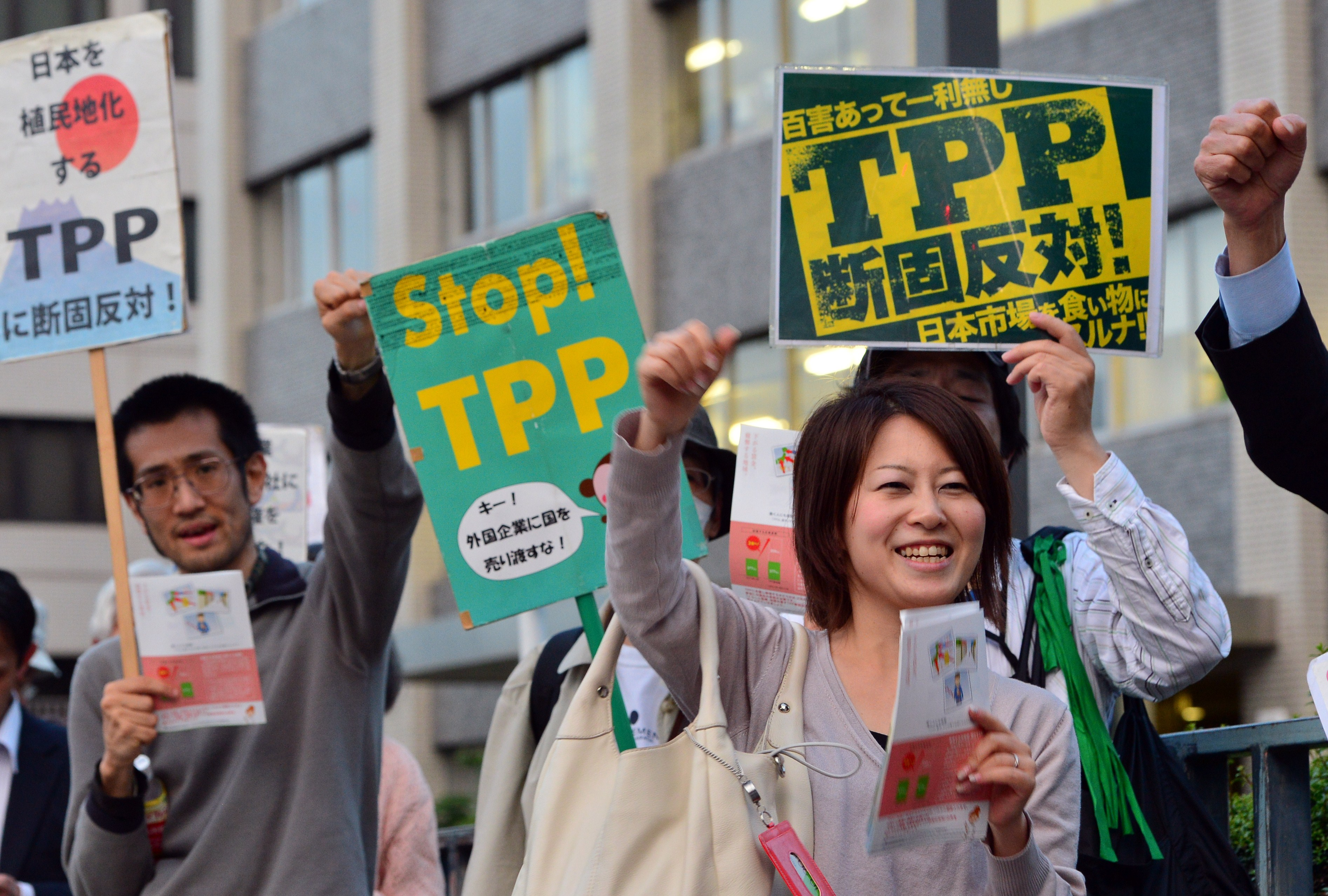These protesters in Japan aren't happy with the massive proposed trade deal.