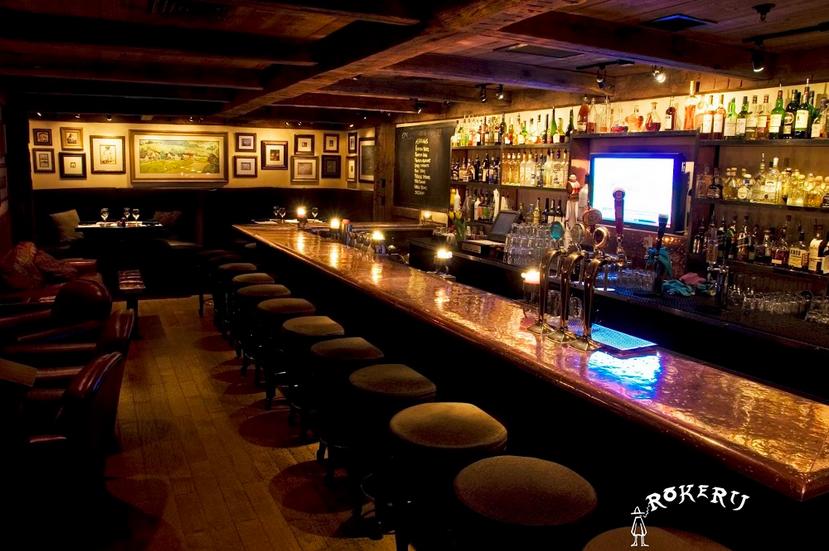 Rokerij, bar