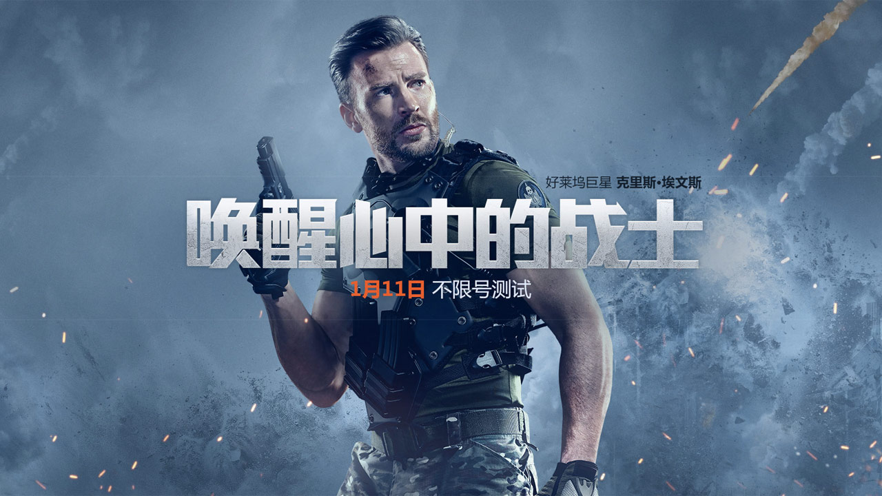 Call of Duty Online launches, seeks to tap huge Chinese market