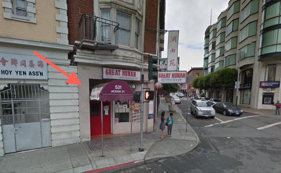 Stones Throw Team Launching $35 Prix-Fixe Restaurant in Jackson Square