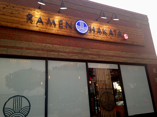 Ramen Hakata in Addison.