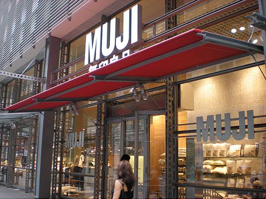 """Photo: <a href=""""http://citytour.porhomme.com/2011/muji-&lt;br&gt;chelsea/"""">City Tour</a>"""