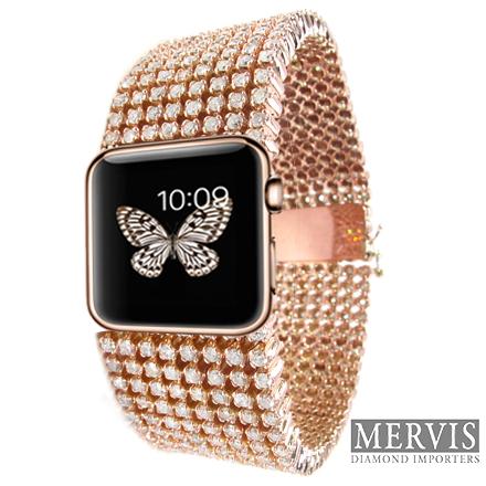 "Diamond iWatch, $30,150. Photo: <a href=""http://www.mervisdiamond.com/holiday-gift-guide"">Mervis Diamond Importers</a>"