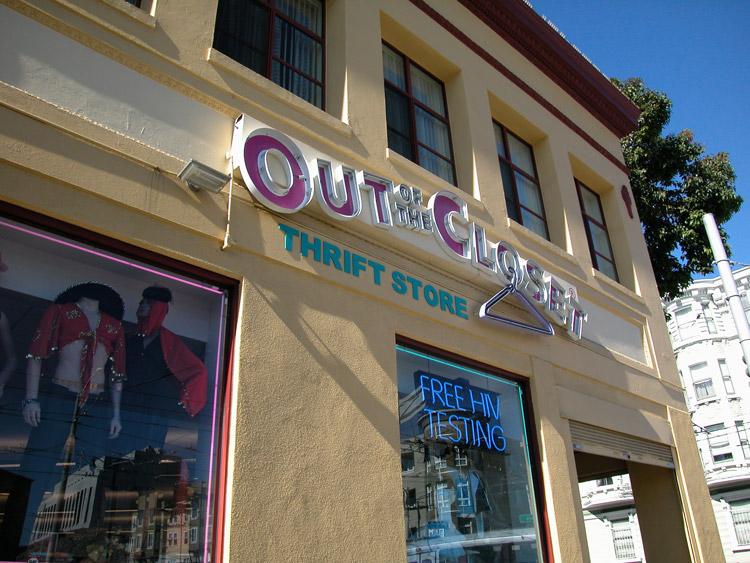 "Out of the Closet on Church. Photo <a href=""http://www.sanfranciscodays.com/market-church/"">via</a>"