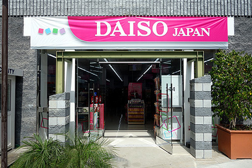"Image <a href=""http://brighamyen.com/2014/09/29/daiso-japan-opens-large-1-50-store-little-tokyo-galleria-downtown-la/#more-13320"">via</a>"