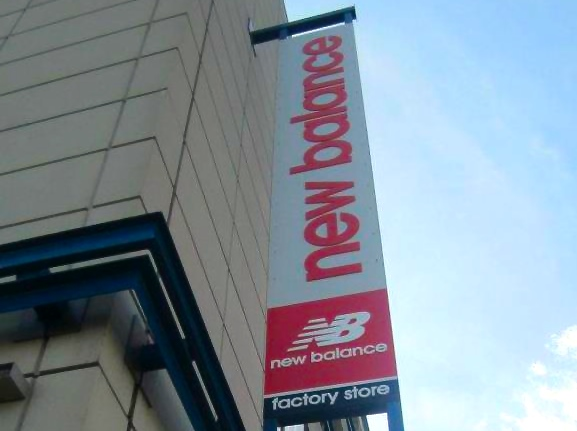 The current Factory Store location at 40 Life Street
