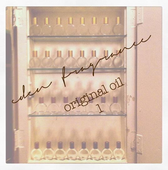 "Image via <a href=""http://www.edenfragrance.com/products/eden-fragrance-oil-edition-1"">Eden Fragrance</a>"
